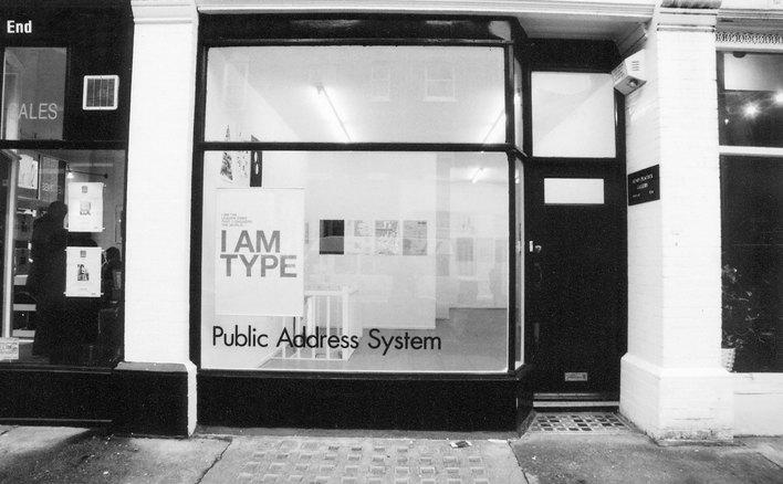 Public Address System Exhibition