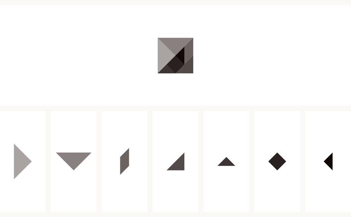 Unthinkable tangram